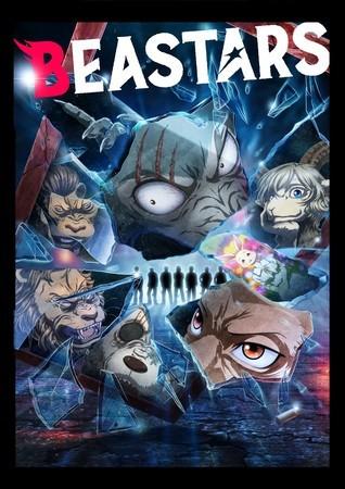 Featured image for BEASTARS Season 2