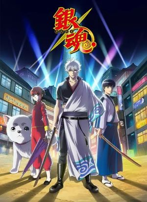 Featured image for Still Going Strong – Gintama. (Season 5) Anime Review