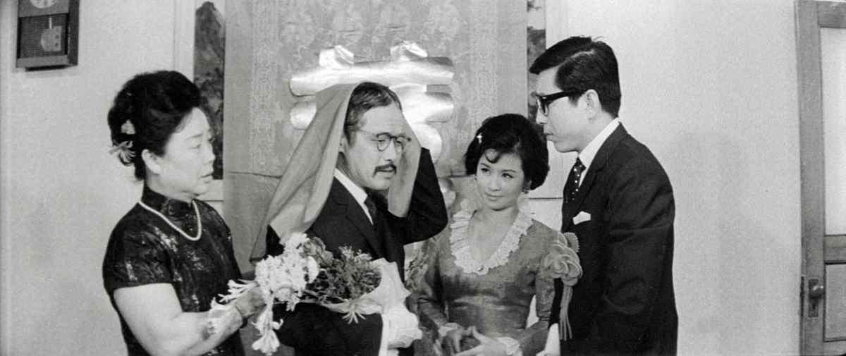 Featured image for Foolish Bride, Naive Bridegroom (三八新娘憨子婿, Hsin Chi, 1967)