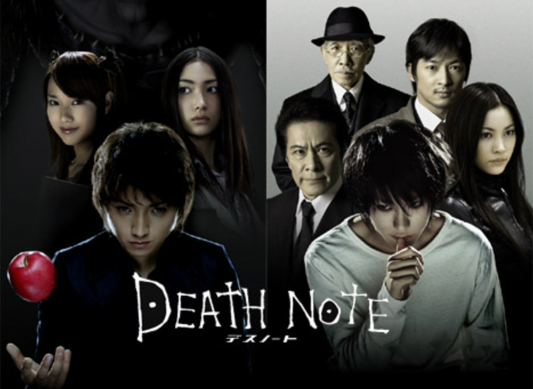 Featured image for The One Series Where You Must Be Good At Names… And Kanji – Death Note 2006 Movies Short Review