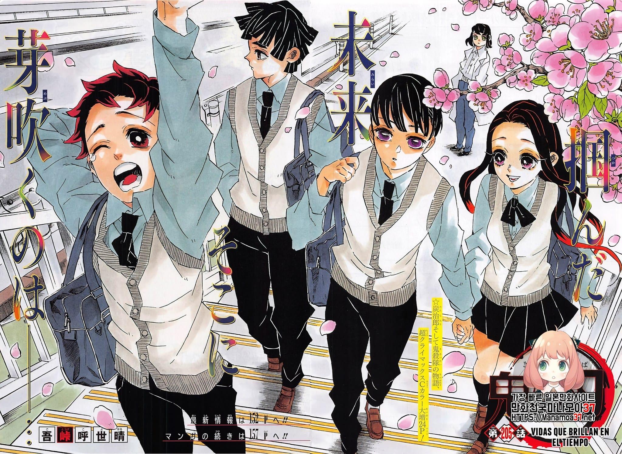 Featured image for Demon Slayer: Kimetsu no Yaiba manga review: Is it good?