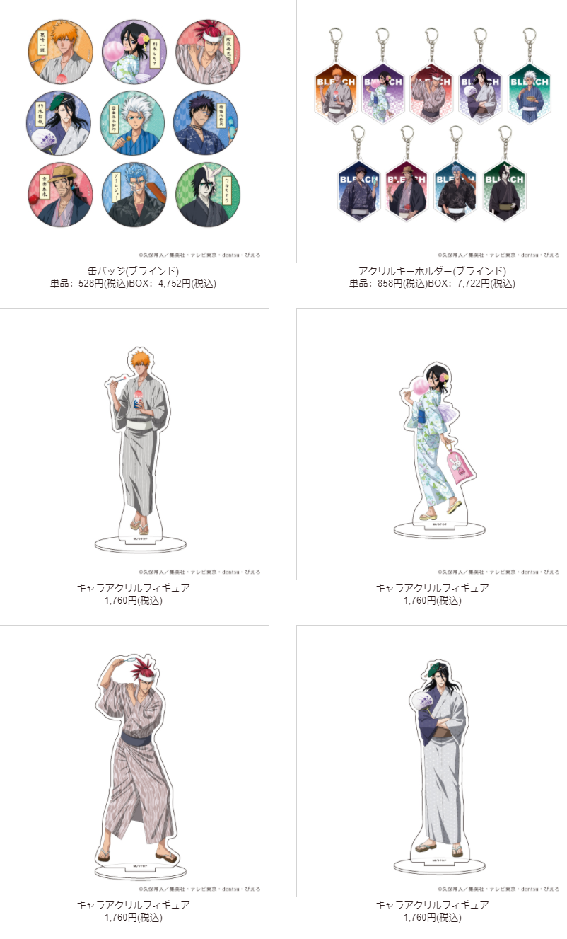 Featured image for July 2021 Anime and Otome Game Collaborations and Pop-up Store Events