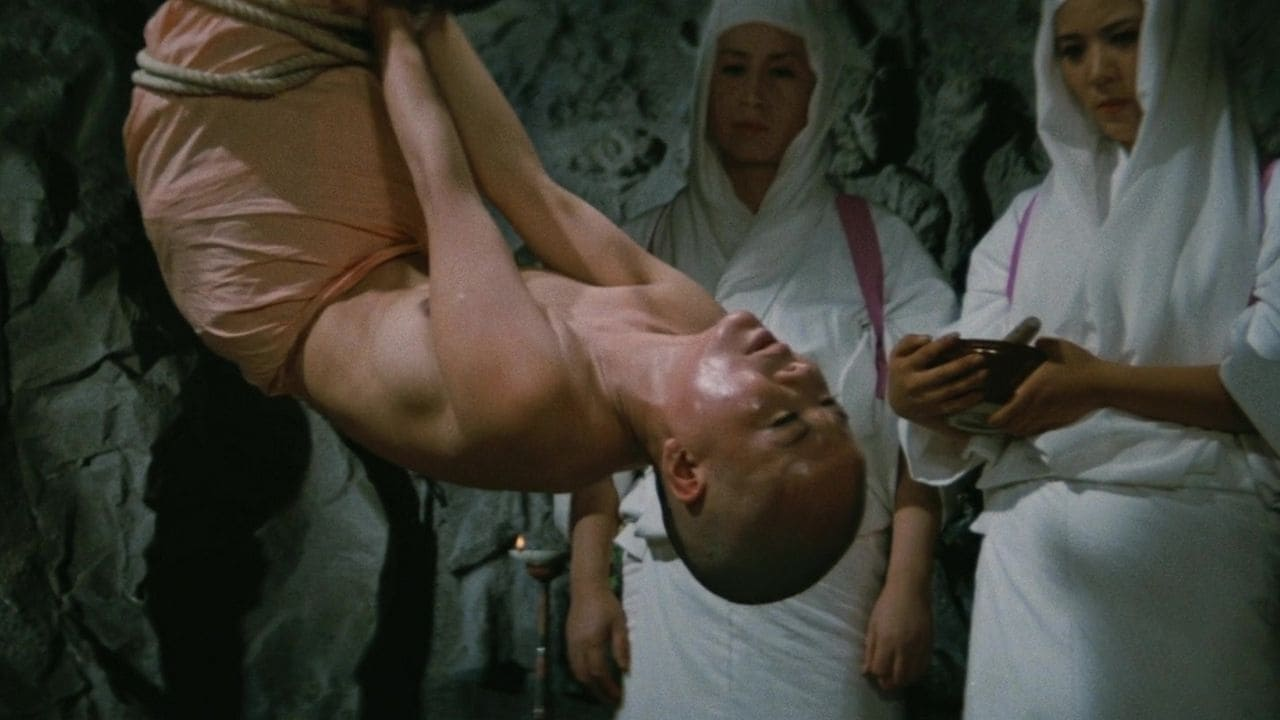 Featured image for Shogun's Joy of Torture (1968) by Teruo Ishii
