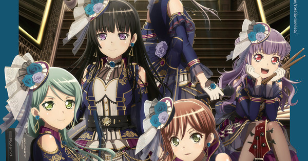 Featured image for BanG Dream! Episode of Roselia II : Song I am.