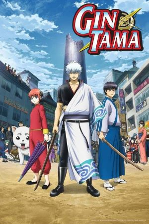 Featured image for Almost Perfect Mix – Gintama: Silver Soul Arc (Season 7) Anime Review