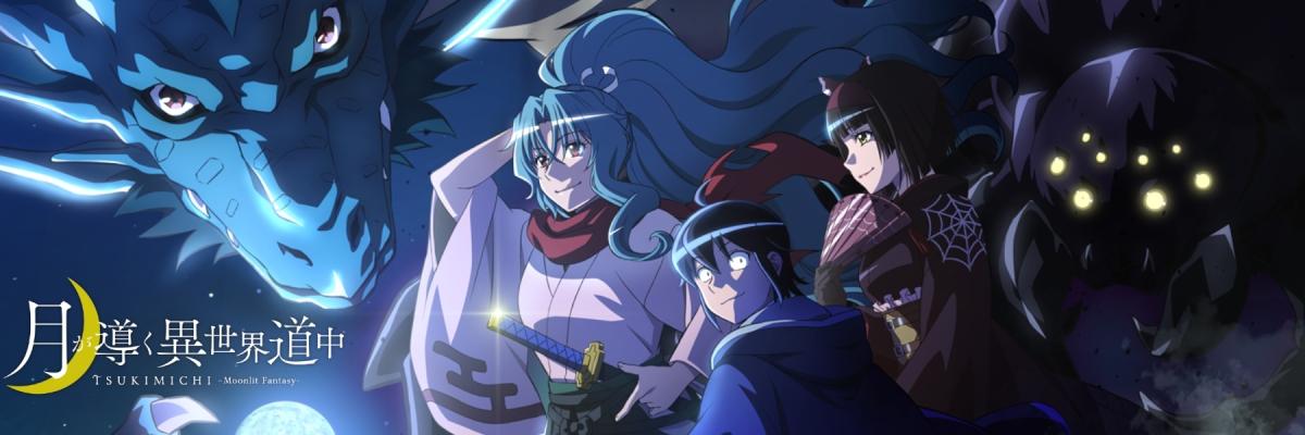 Featured image for Tsuki ga Michibiku Isekai Douchuu (First Impression)