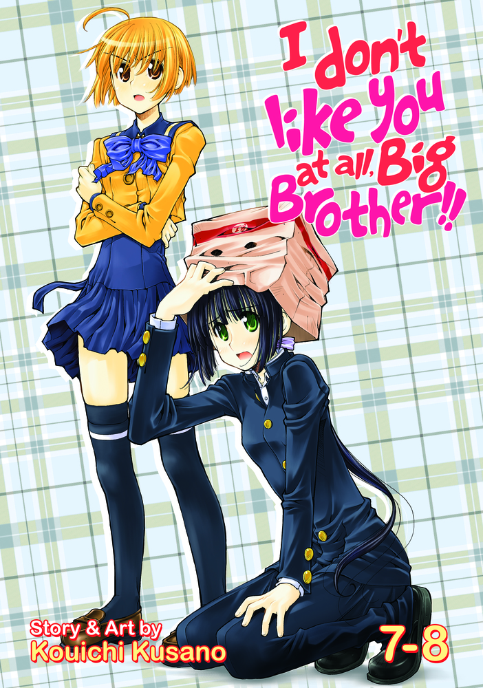 Featured image for Brief Thoughts On: I don't like my big brother at all!!