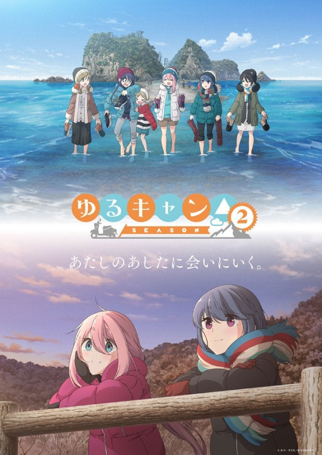 Featured image for Laid-Back Camp Season 2