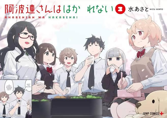Featured image for AHAREN-SAN WA HAKARENAI – Anime Adaption Announced