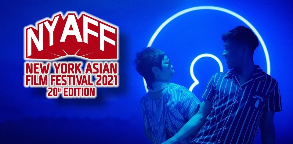 Featured image for Special - NYAFF 20211.