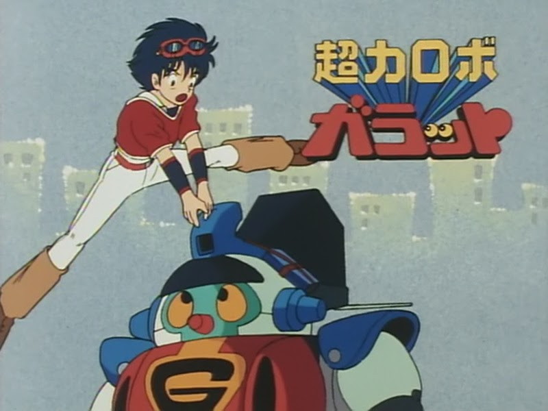 Featured image for Choriki Robo Galatt - Batch Torrent #1 (Episodes 01 - 08)
