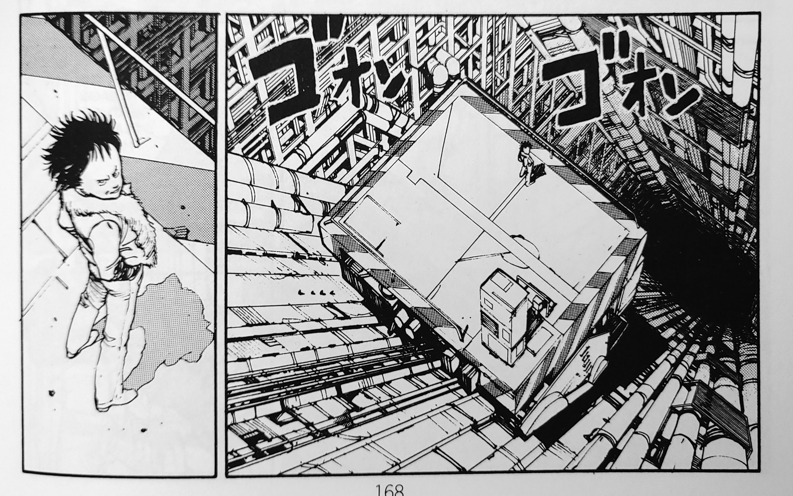 Featured image for Ep. 25: AKIRA Vol. 2