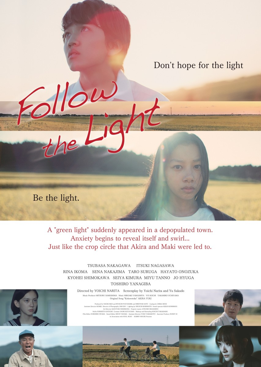 Featured image for Follow The Light (2021) review [Fantasia Festival 2021]