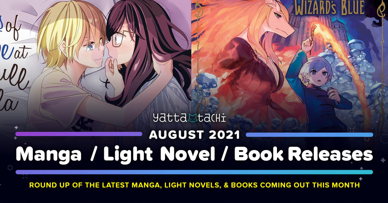 Featured image for August 2021 Manga / Light Novel / Books Releases