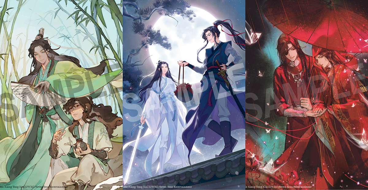 Featured image for Mo Dao Zu Shi and More Coming to English  from Seven Seas