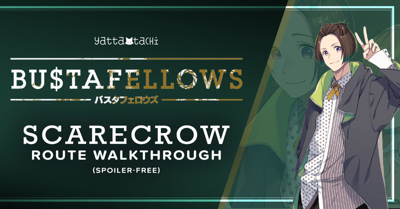 Featured image for Bustafellows – Scarecrow Walkthrough