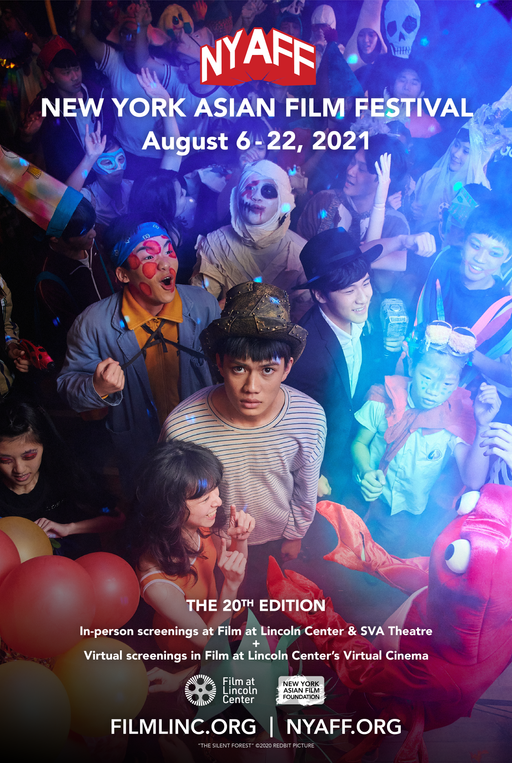 Featured image for Heroic Purgatory Podcast Covers the New York Asian Film Festival 2021 (August 06th – 22nd)