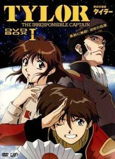 Featured image for 5 Reasons To Watch: The Irresponsible Captain Tylor