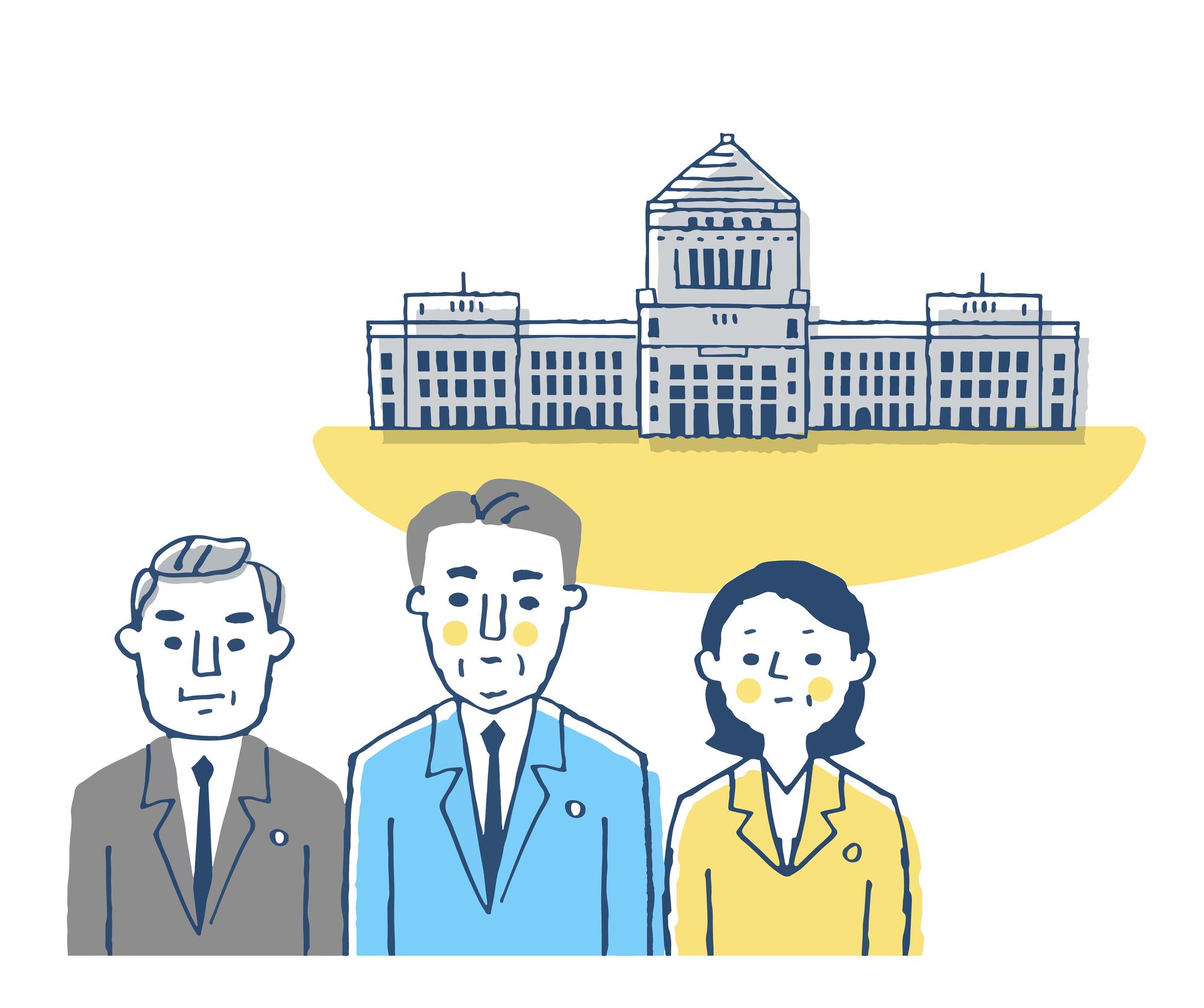 Featured image for Survey Reveals 10 JPN Politicians Women Want Gone