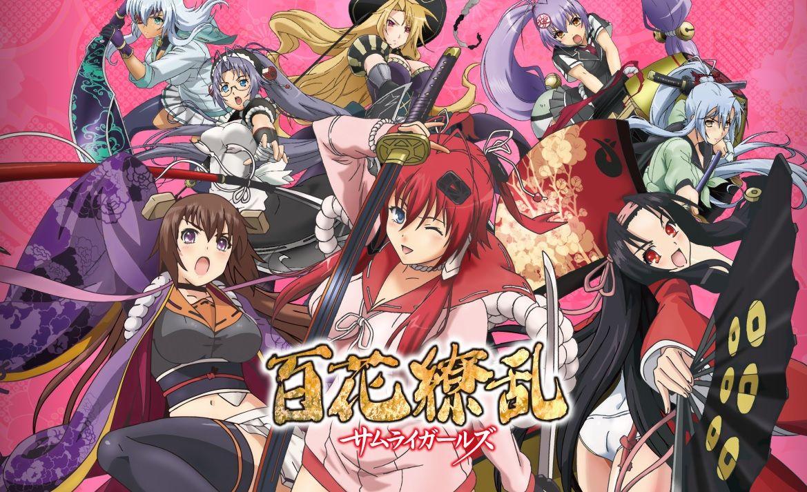 Featured image for Anime REvisited: Hyakka Ryoran: Samurai Bride – Samurai Girls S2 Episode 1!