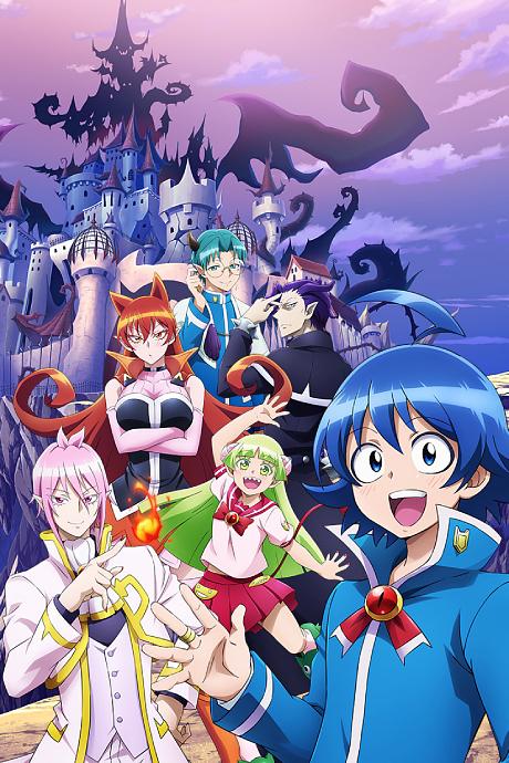 Featured image for Mairimashita! Iruma-kun Season 1