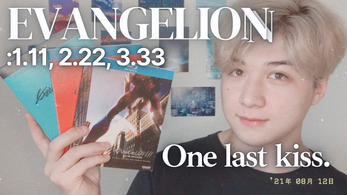 Featured image for Reflecting on the Rebuild of Evangelion Before 3.0+1.0's Release