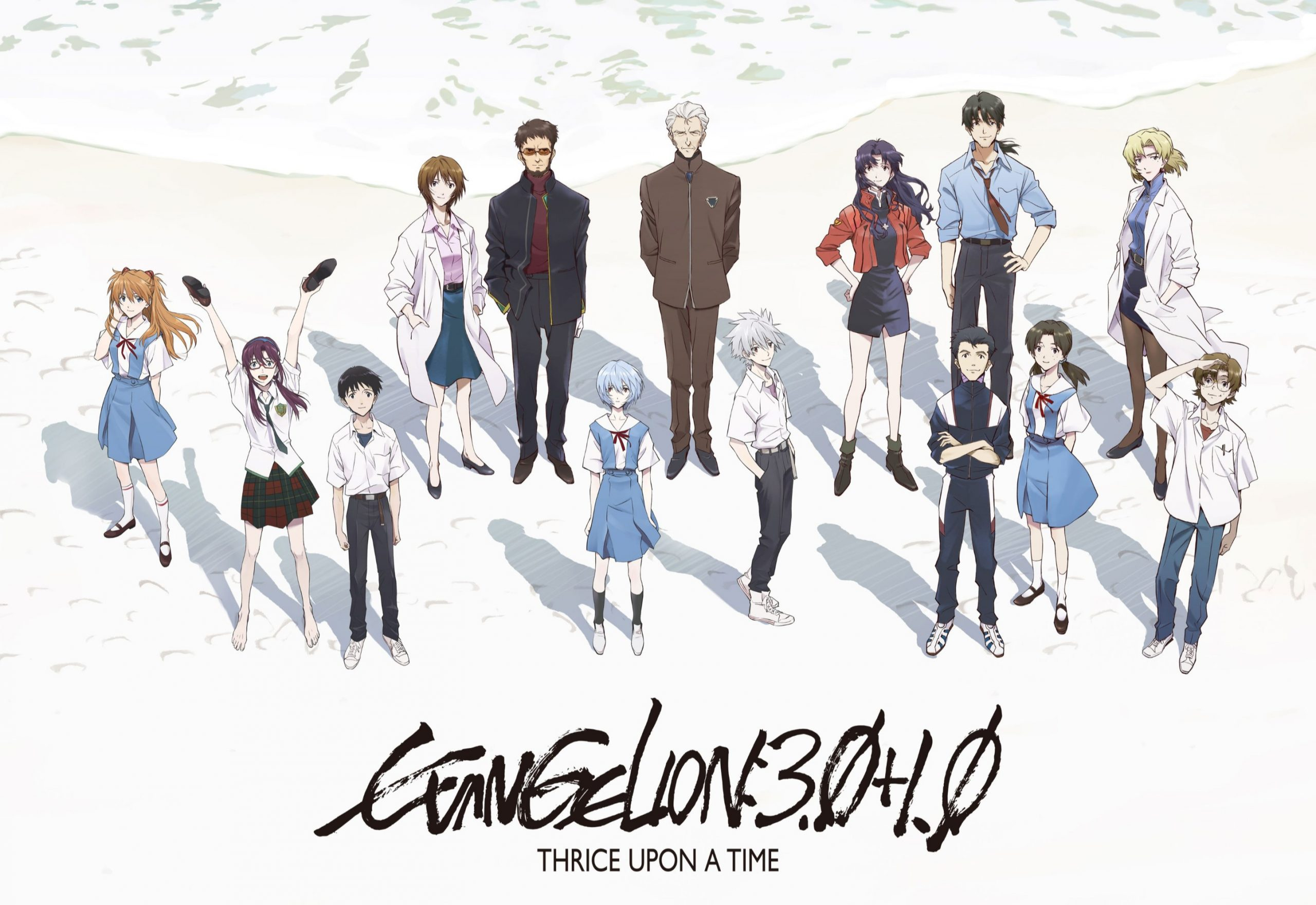 Featured image for The End of the Rebuild of Evangelion – Evangelion 3.0+1.0 [Thoughts]