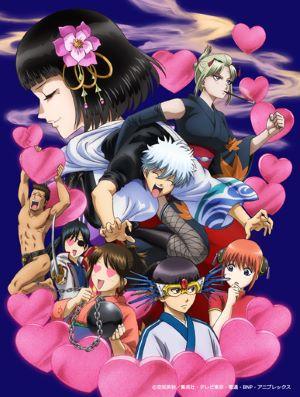 Featured image for Short & Sweet – Gintama°: Love Potion Arc OVA Review
