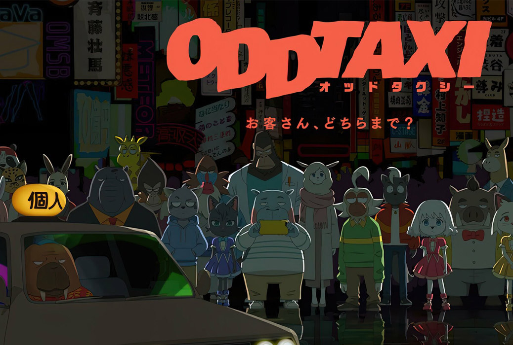 Featured image for Odd Taxi – A great oddity