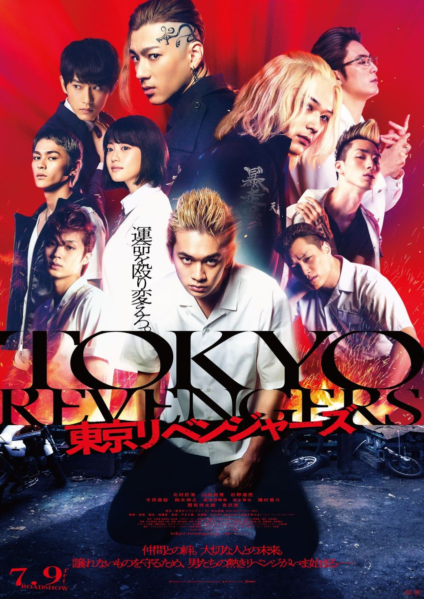 Featured image for Tokyo Revengers (2021) Review [Fantasia Film Festival]