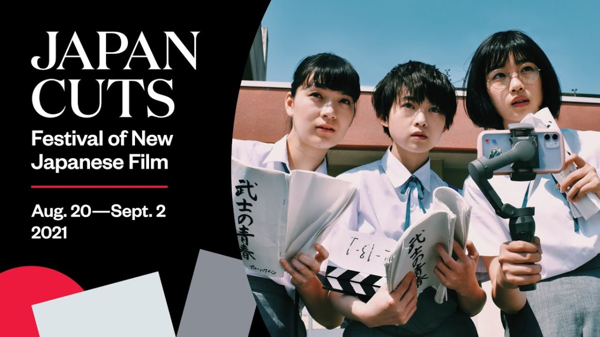 Featured image for Japan Cuts Announces Lineup for  2021 Hybrid Edition