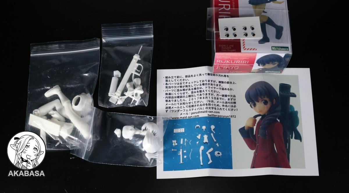 Featured image for [Maid-san] Rukuriri 1/12 scale