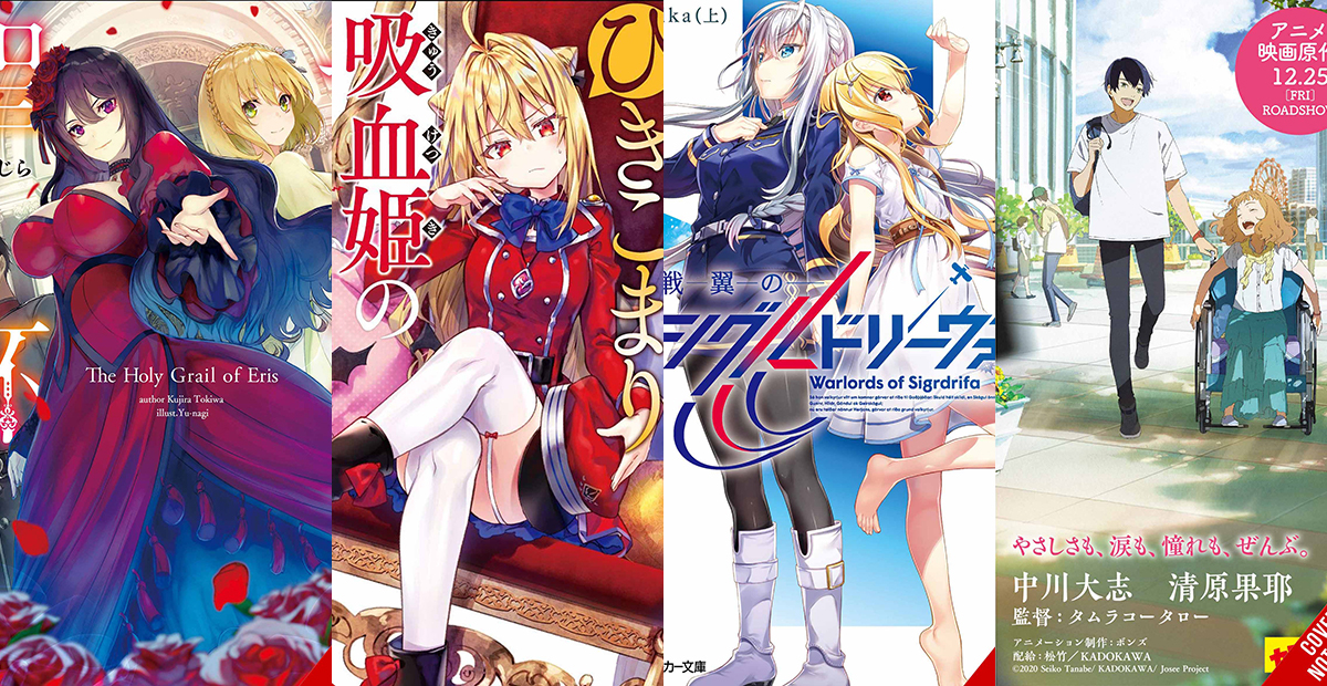 Featured image for Yen Press Acquires 4 Novels, 8 Manga, & a TRPG
