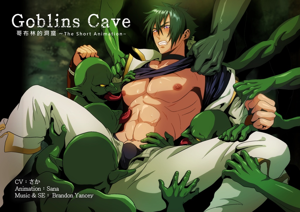 Featured image for What is Goblin Cave?