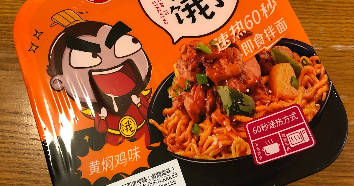Featured image for Cao is Starving - Chongqing Spicy and Braised Chicken Flavours of Noodles