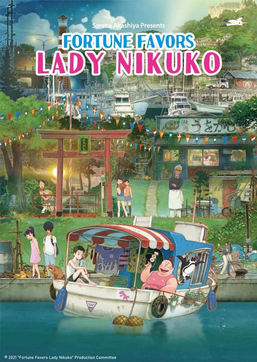 Featured image for Fortune Favors Lady Nikuko (2021) [Fantasia Film festival]