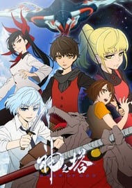 Featured image for Review of Tower of God
