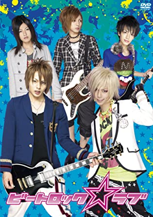 Featured image for Visual Kei at the Movies – BeatRock☆Love