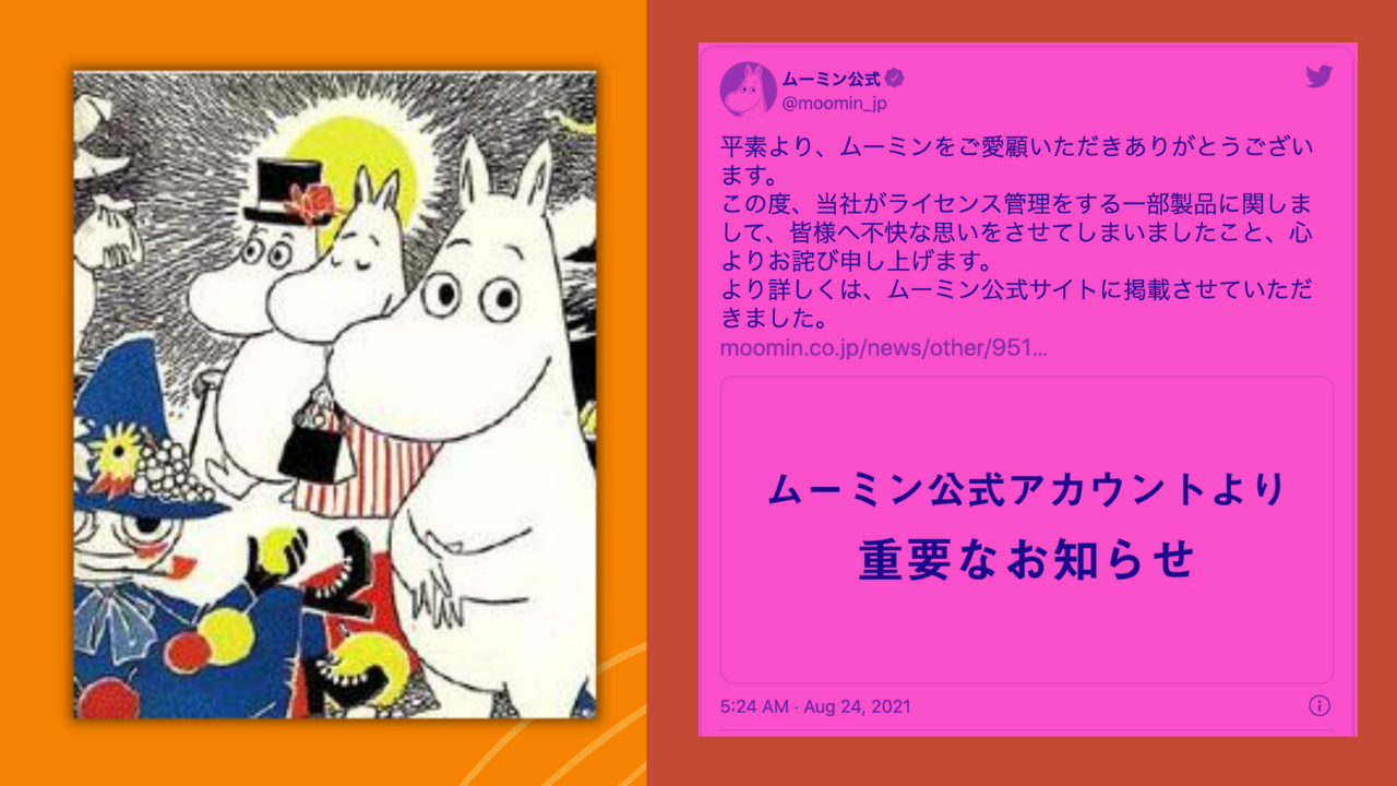Featured image for Moomin Brand Cuts Ties with DHC Mid-Collab in the Name of Diversity