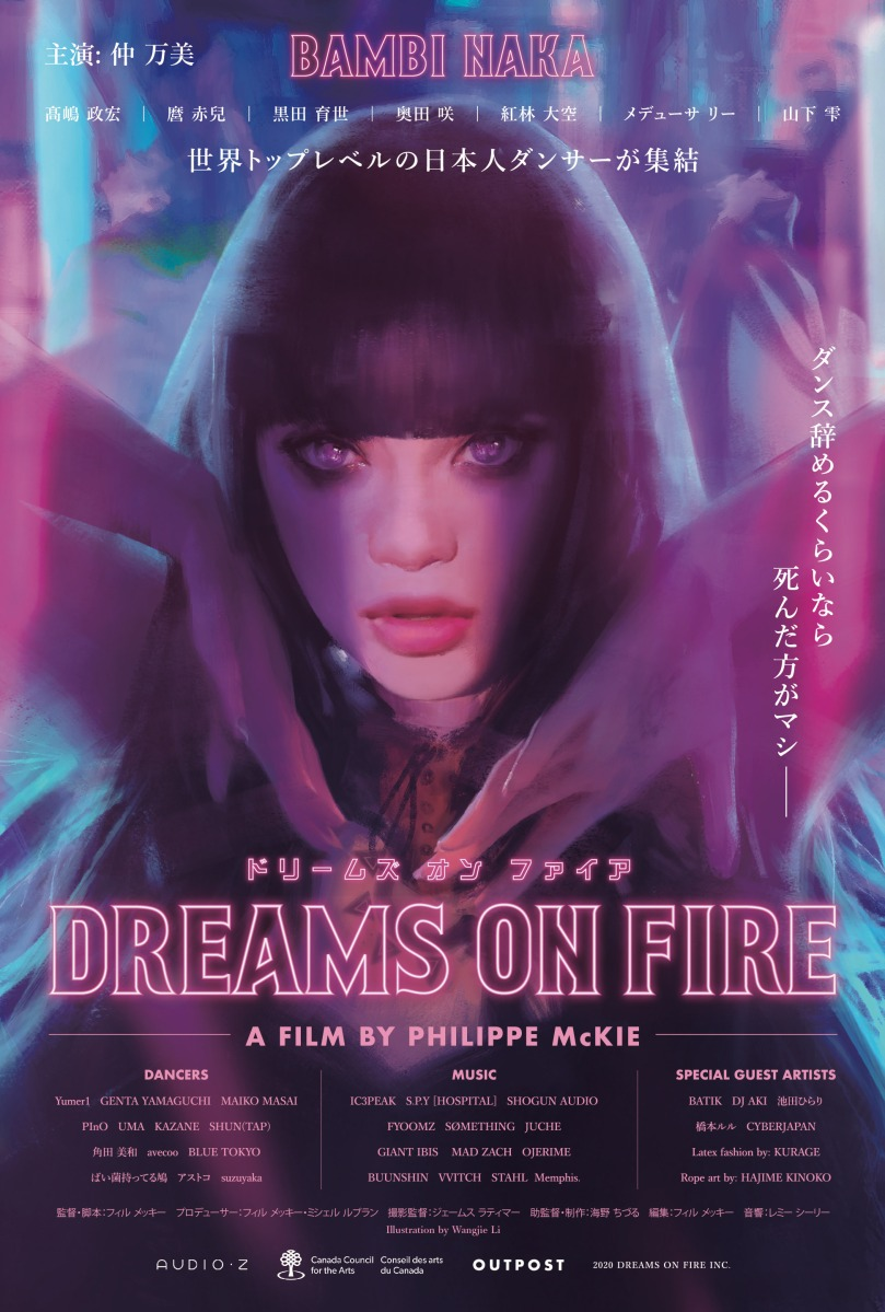Featured image for Dreams of Fire (2021) review [Fantasia Film festival]