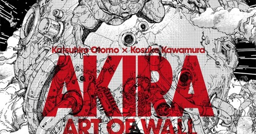 Featured image for ●EXHIBITION● AKIRA ART OF WALL