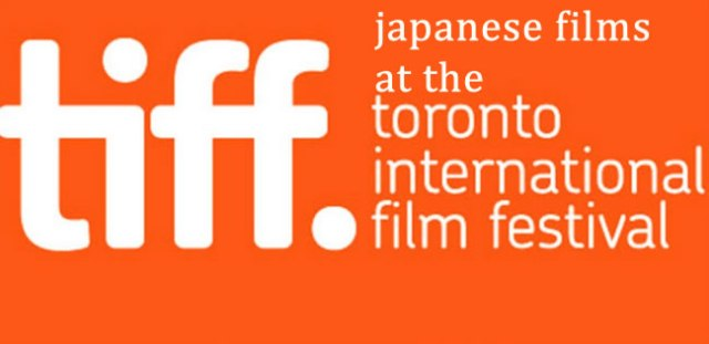 Featured image for Japanese Films at the Toronto International Film Festival 2021 (September 09th-18th)