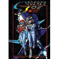 Featured image for Review: CRUSHER JOE