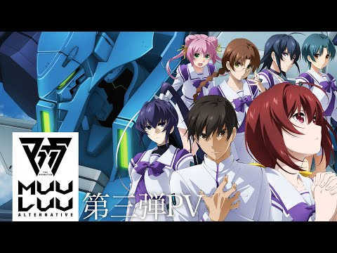 Featured image for Muv-Luv Alternative PV