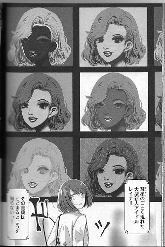 Featured image for Koisuru Meiga (恋する名画), Volume 2
