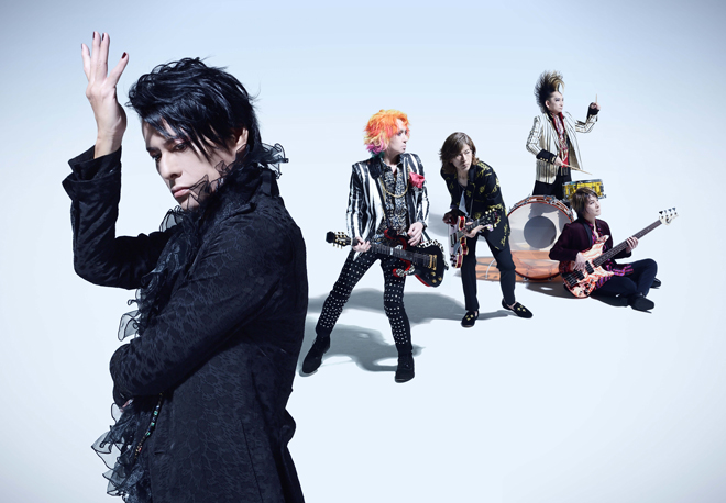 Featured image for Visual Kei&Anime – Buck-Tick