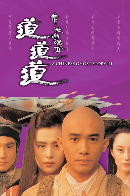 Featured image for A Chinese Ghost Story III (1991) [Film Review]