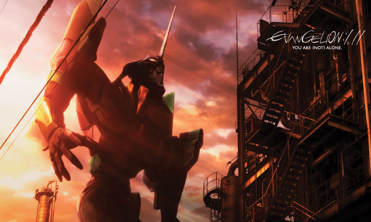 Featured image for Anime Review 207 Evangelion: 1.0 You Are (Not) Alone Part 1 out of 4