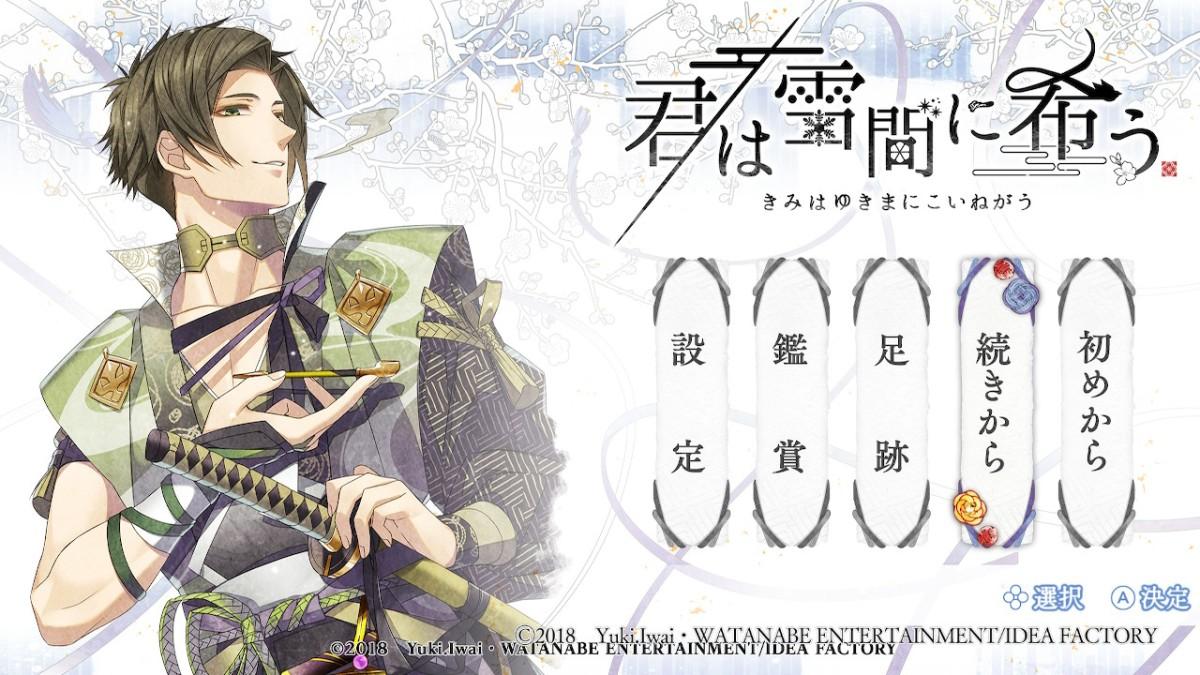 Featured image for Kimi wa Yukima ni Koinegau // Toujou Kunitaka Route and Initial Thoughts