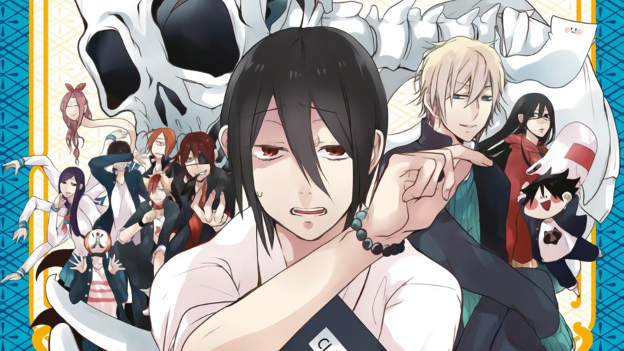 Featured image for A Terrified Teacher at Ghoul School! – Manga First Impression